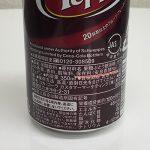 安息香酸ナトリウム(安息香酸Na)とは?食品への用途や使用基準