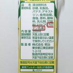 カロチノイド色素とは?その原料や効果と危険性