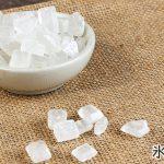 氷砂糖とは…賞味期限から栄養成分、その効果まで!