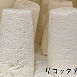 リコッタチーズとは?美味しい食べ方や簡単な手作りの作り方について