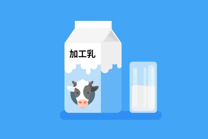 低 脂肪 牛乳 危険