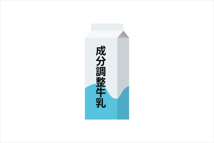 成分調整牛乳