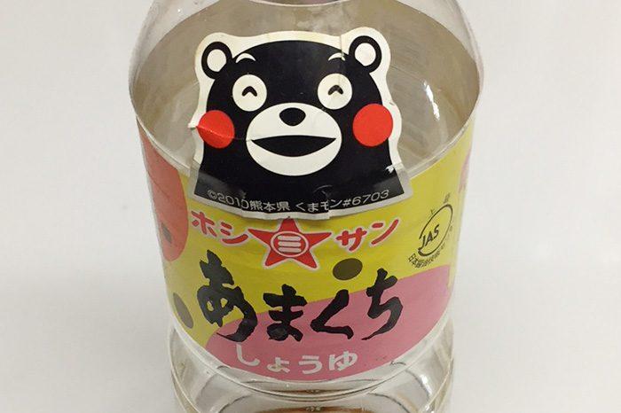 ホシサン甘口醤油